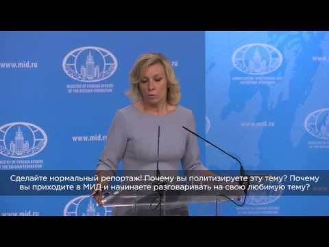 "Захарова ""заткнула за пояс"" финского журналиста - кадры жесткой перепалки на брифинге"