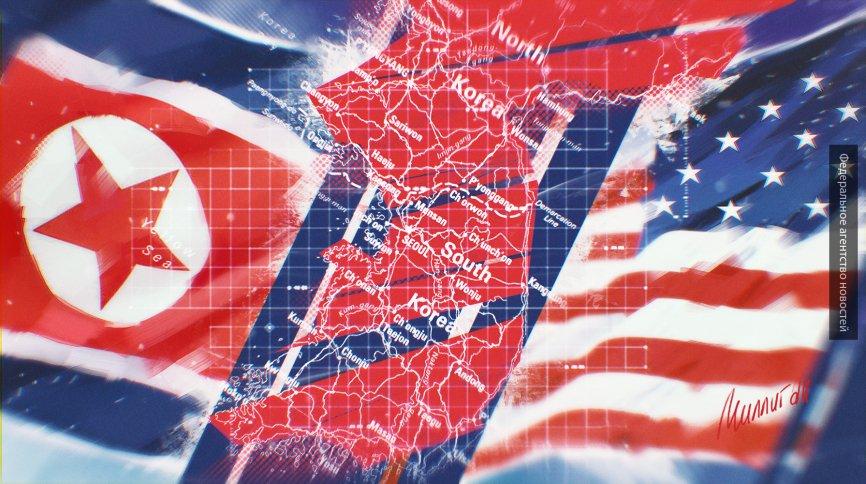 Эксперт рассказал, перейдут ли США и КНДР к военным действиям