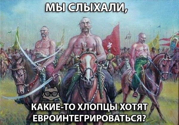 Чем отличаются казаки от козаков? Или достаточно ли искусственно исковеркать язык, что бы изменить национальность?