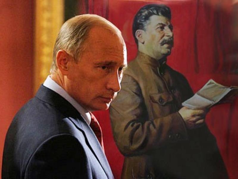 Финансовая система России - …