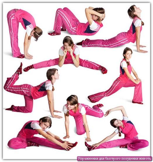 Упражнения для быстрого похудения живота: схема №1