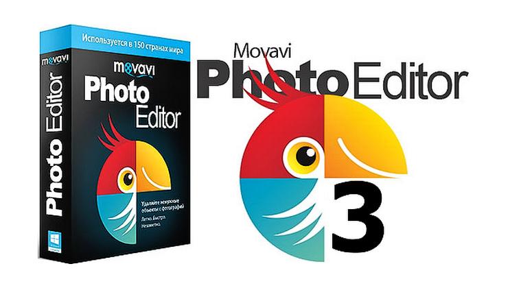 9202-movavi_photo_editor_so_skidkoj_30
