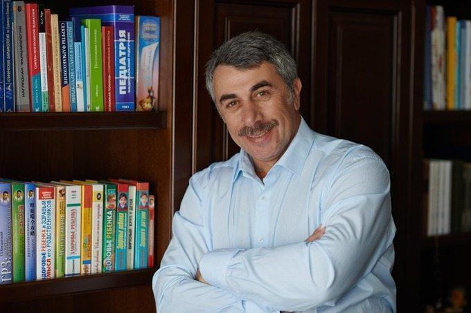 Десять золотых правил от доктора Комаровского: психологический климат в семье