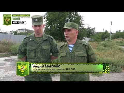 «В августе 2014…»: Как ополчение остановило прорыв батальона «Айдар»