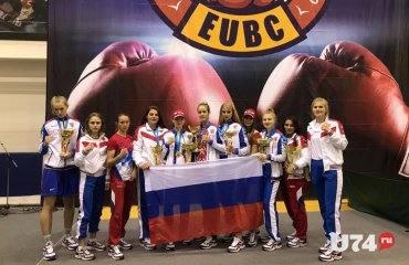 В Анапе девушка-боксер из Златоуста завоевала золотую медаль первенства Европы
