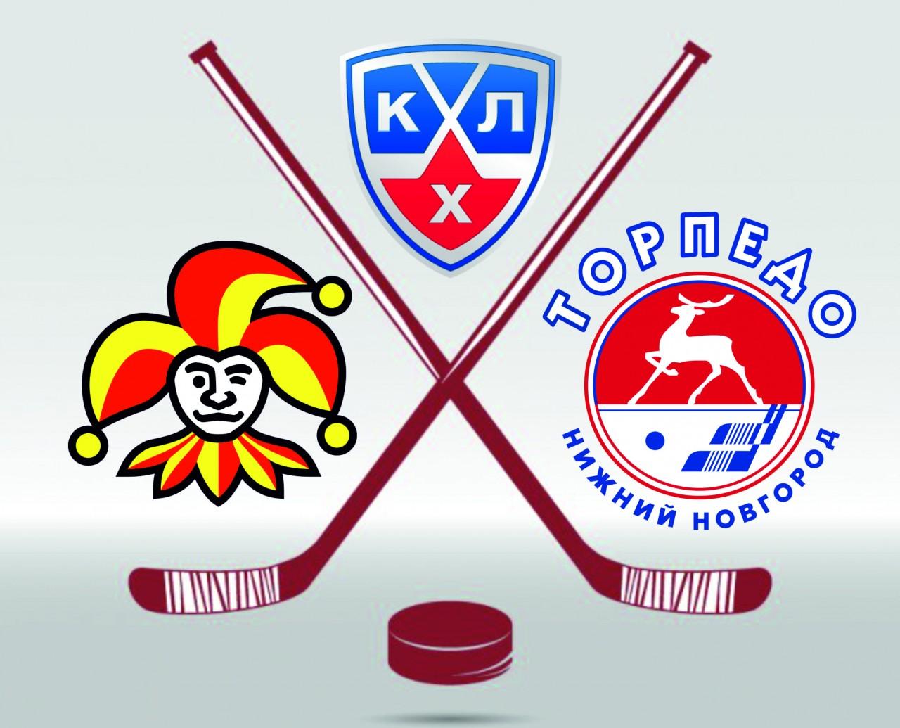 Хоккейный матч Торпедо — Йокерит 18 октября, прогнозы на матч 19:00 (МСК)
