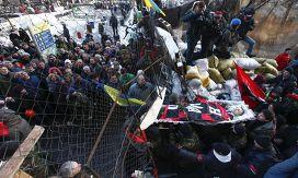Похороны активиста Михаила Жизневского в Киеве