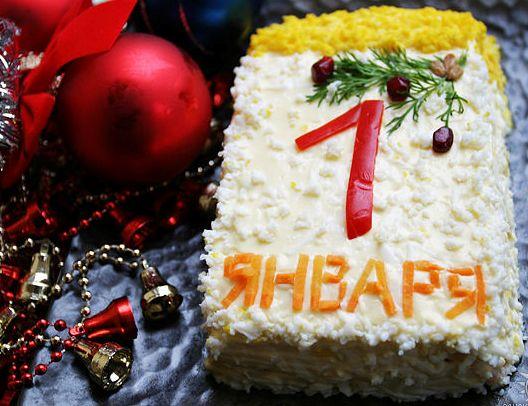 А Новый Год на носу!!!!!)))