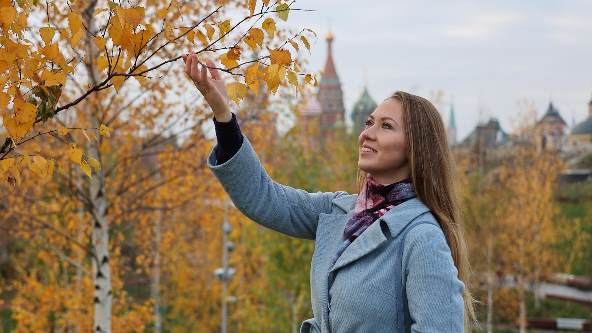 Москва. Зарядье. Самый дорогой парк России в сотне лучших мест в мире. Золотая осень.