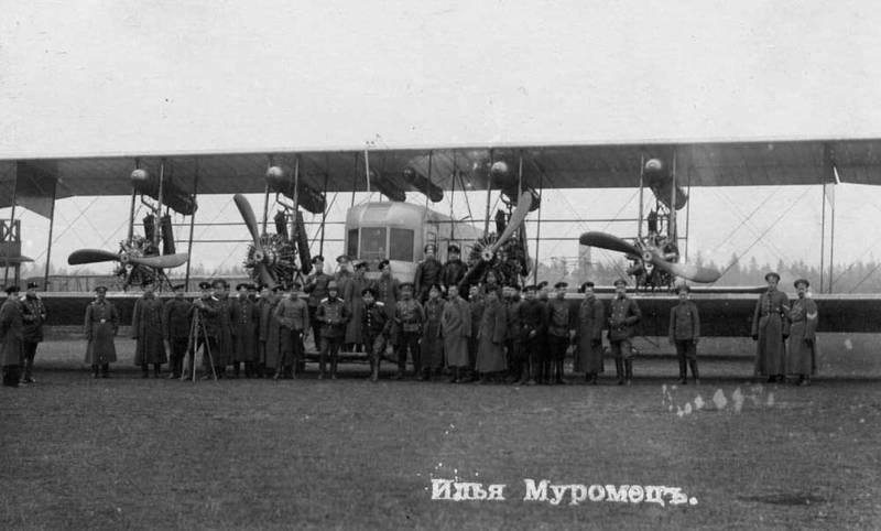 День дальней авиации России