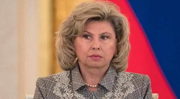 Москалькова: Премию Сахарова должны получать настоящие правозащитники