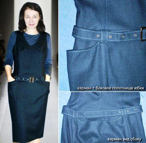 Вязание платьев со схемами и описанием 77