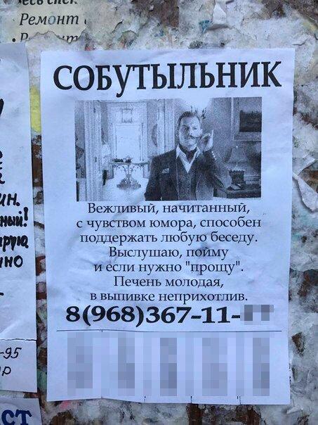 http://mtdata.ru/u21/photoAD47/20605938601-0/original.jpg