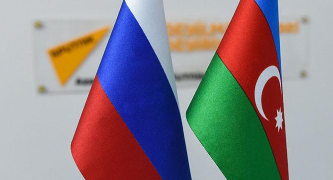 Россия и Азербайджан: 25 лет совместной дипломатии