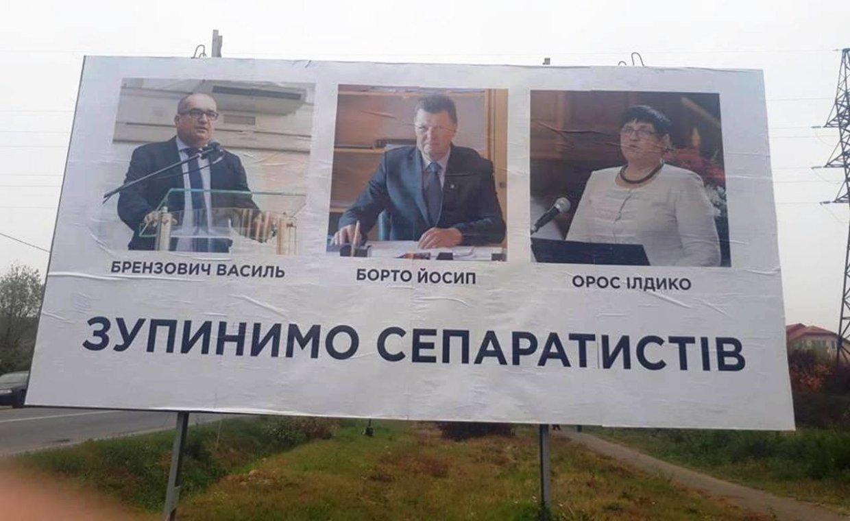 Новости Украины: в Закарпать…