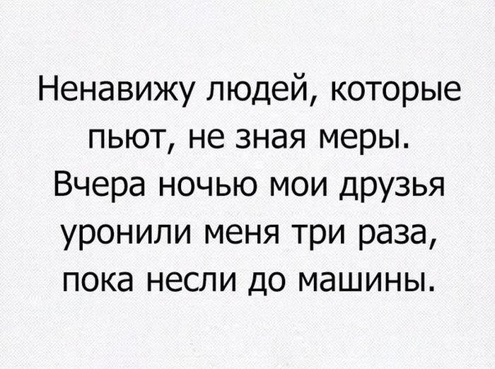 1464366299_1464302578_foto-prikoly-kartinochki-65