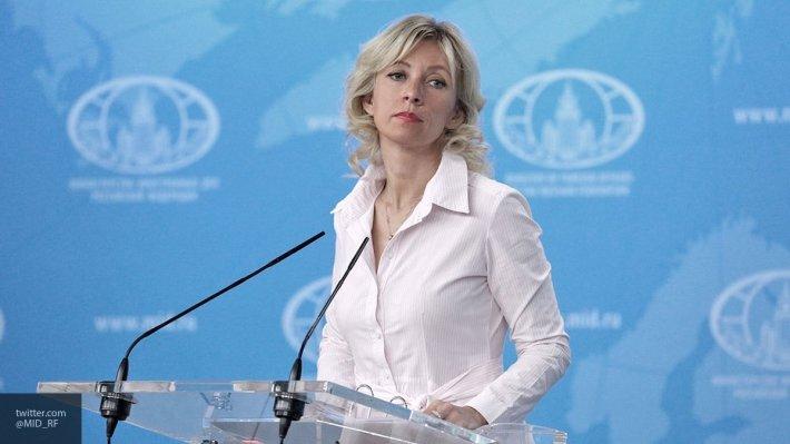 Захарова: Россия объявила военного аттаще Словакии персоной нон грата