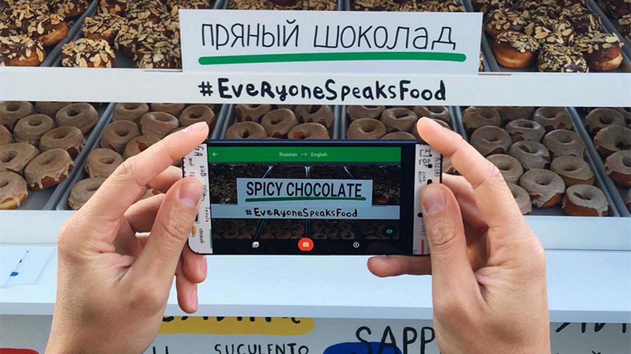 """Нейросетевой """"Google Перевод…"""