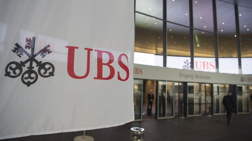 Швейцарское правило банковской тайны подверглось ограничениям