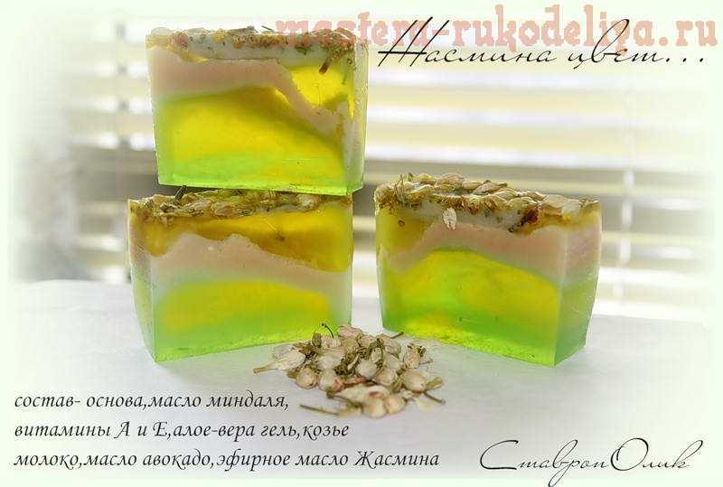 Мыло из мыльной основы рецепты с фото