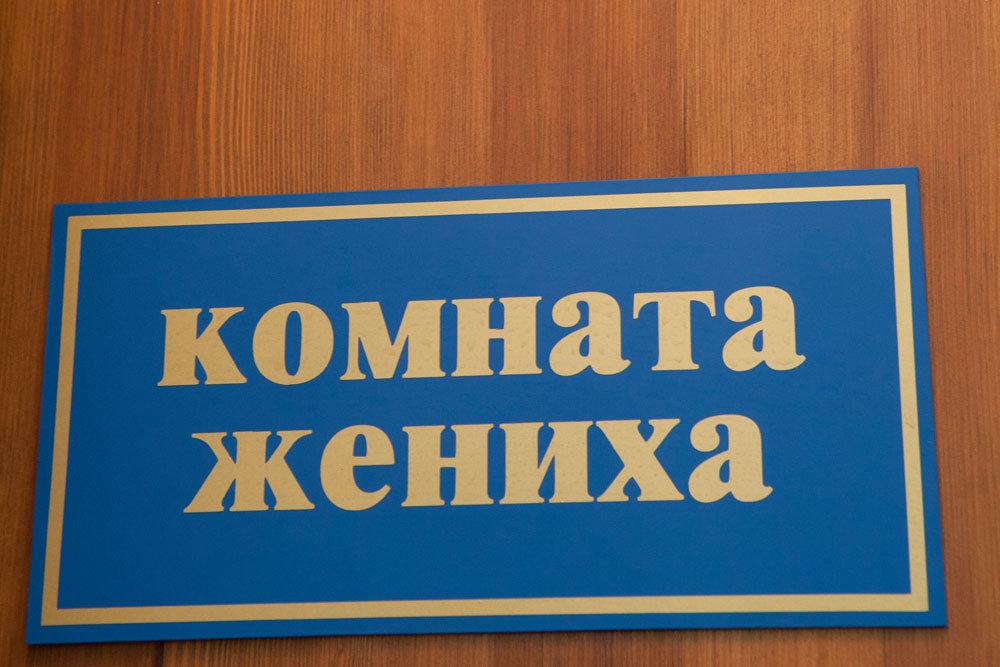 Минюст утвердил обновленные шаблоны документов ЗАГС