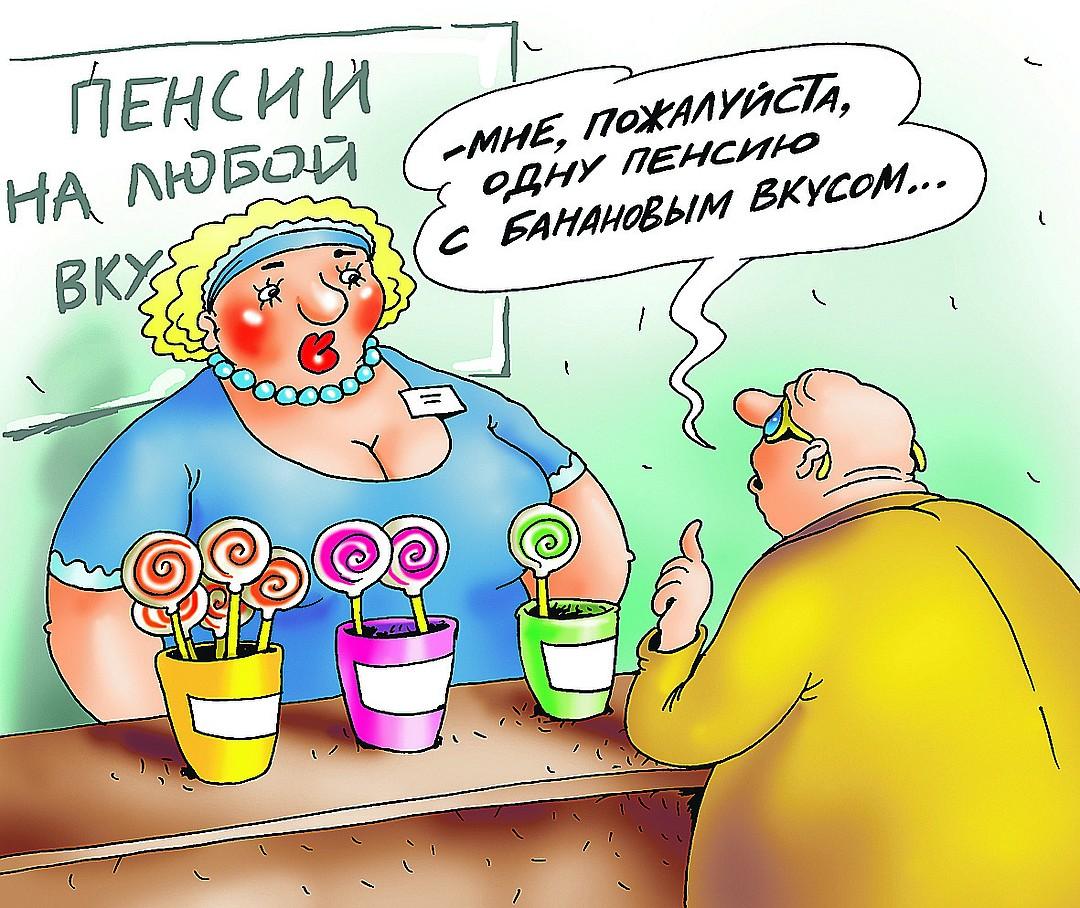 НПФ не хотят придумывать удобных продуктов для клиентов Фото: Екатерина МАРТИНОВИЧ