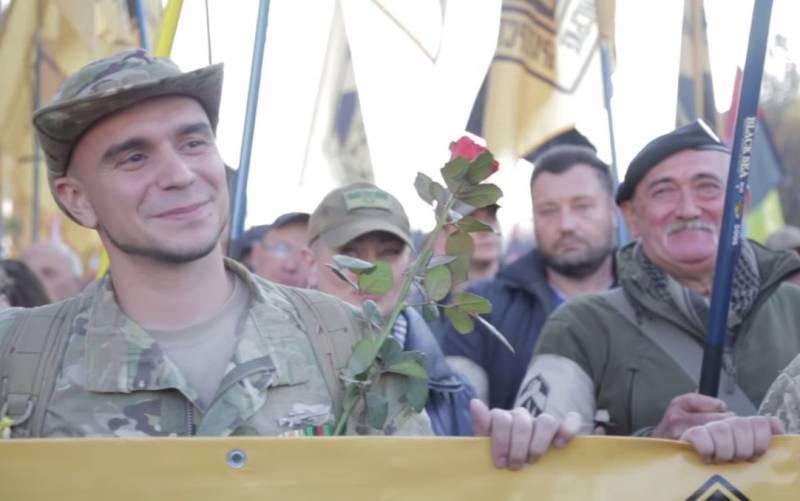 Марш националистов. Киев на пути к диктатуре