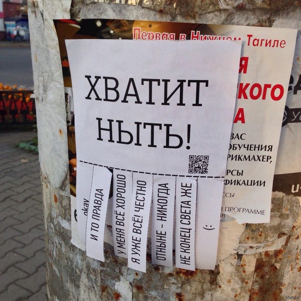«Донецкие войны»