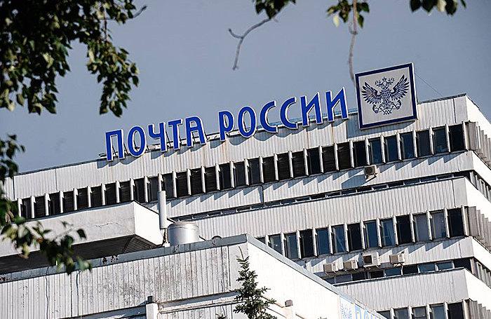 СМИ: «Почта России» хочет отложить повышение пошлин на посылки