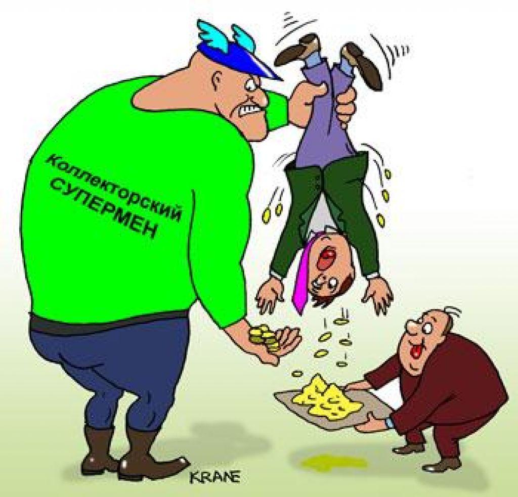 Выколачивание долгов за ЖКУ …
