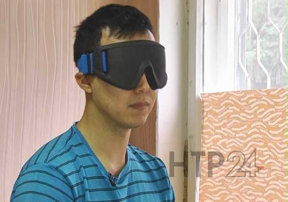 День слепых: слабовидящий жи…