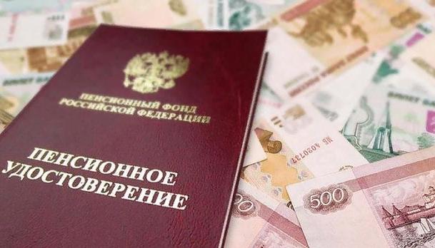 Александр Роджерс: Мои предложения по пенсионной реформе