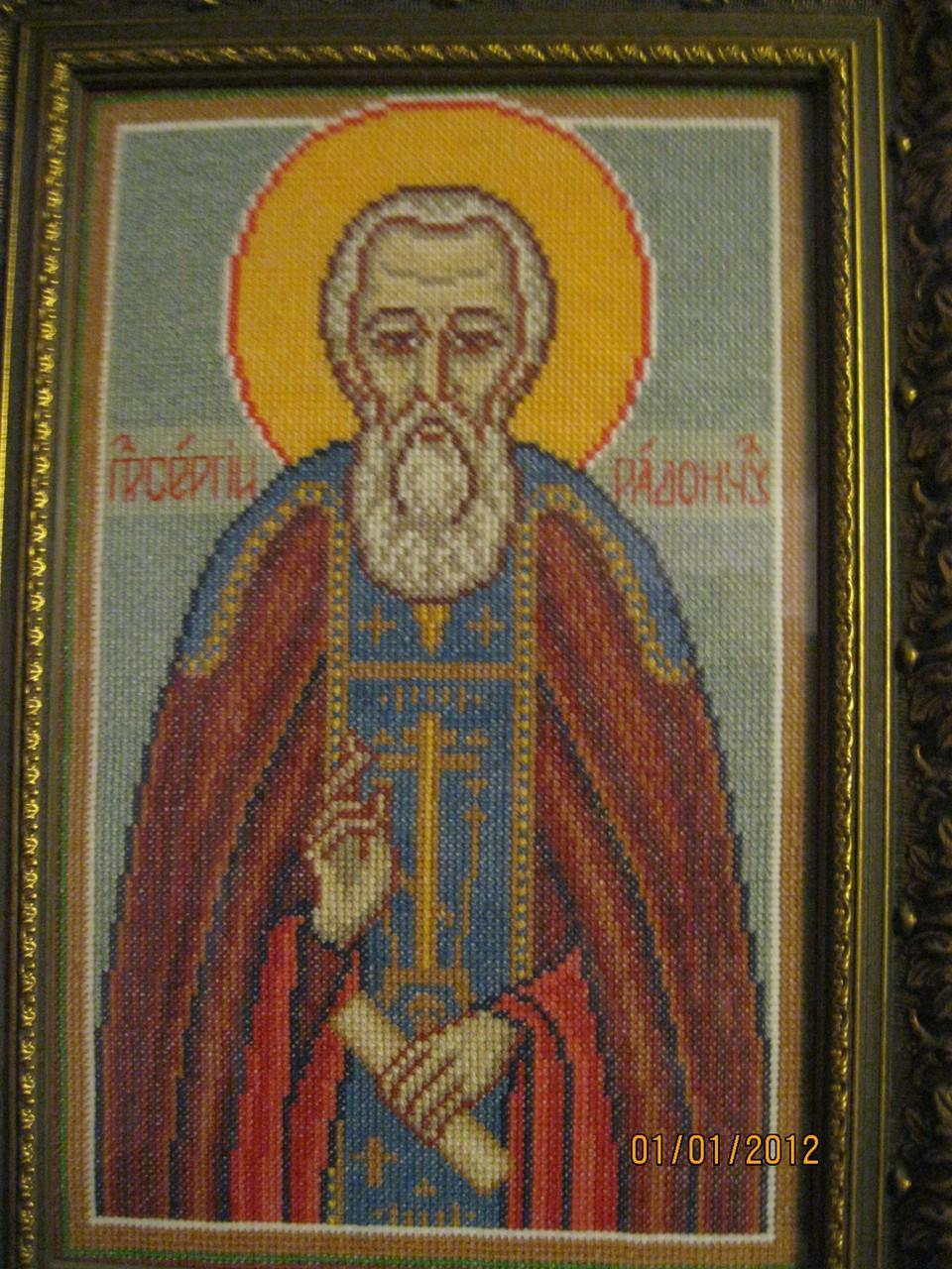 Вышивка крестом икона сергий радонежский