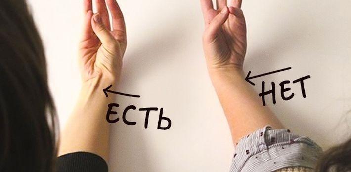 8 признаков эволюции, которые есть на вашем теле