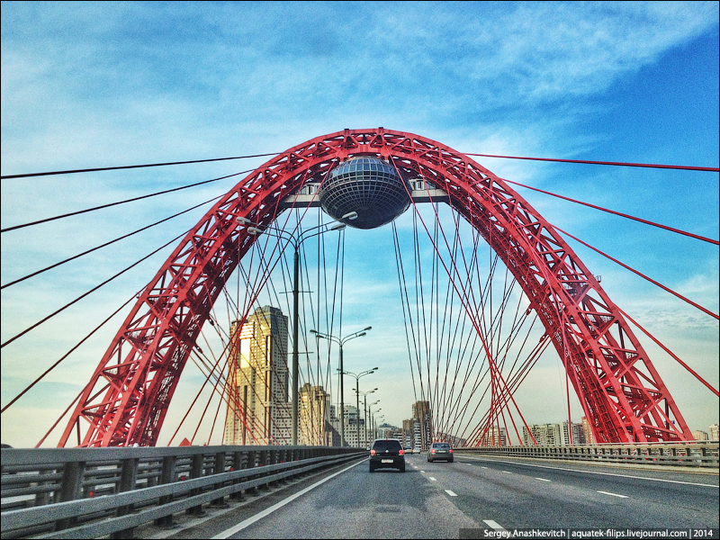 Мосты нашей жизни