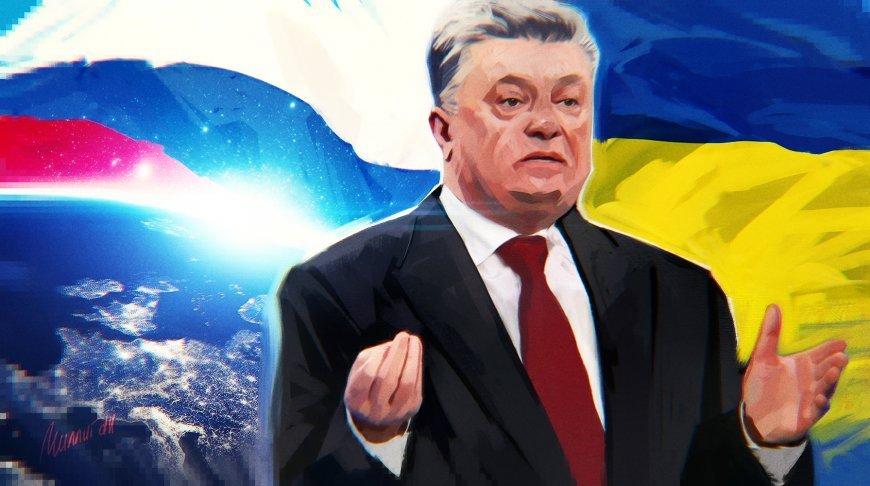 «Подводный камень» для Киева: разрыв с РФ запустит распад Украины