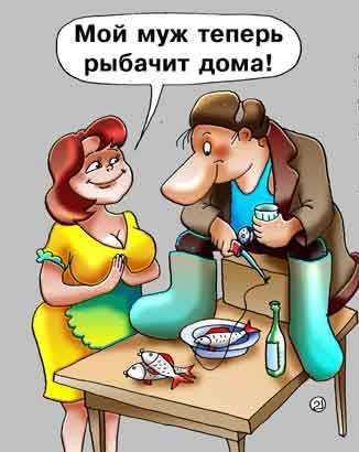 Серьезный разговор :)
