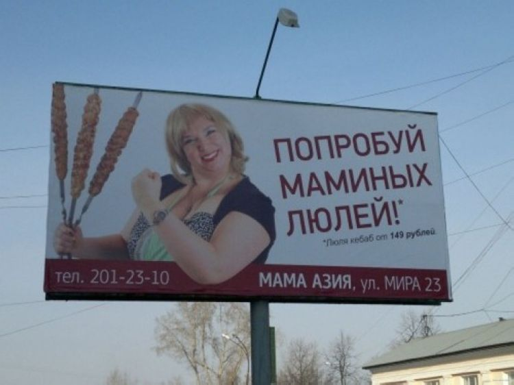 http://mtdata.ru/u21/photoB877/20085187063-0/original.jpg