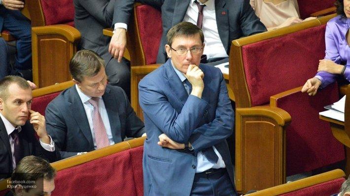 «Уйду в политику»: Луценко анонсировал свою отставку с поста генпрокурора Украины