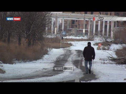 Житель прифронтового района Донецка рассказал,  как страшно жить под обстрелами ВСУ