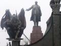 Коммунизм и религия: видео