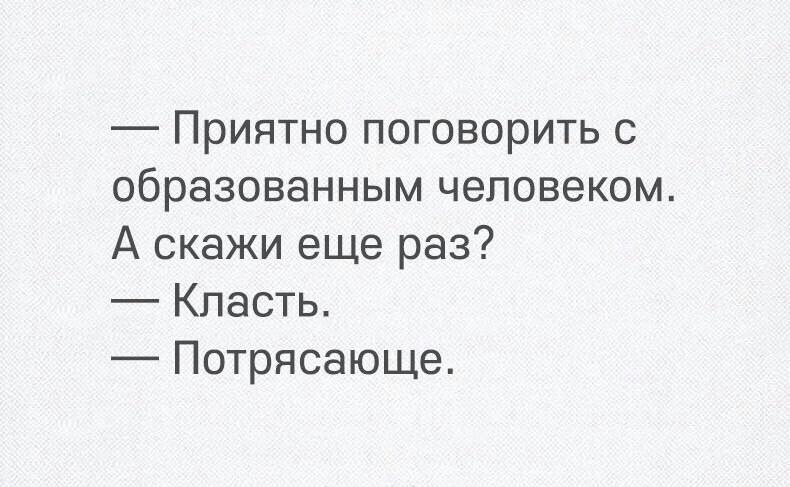 http://mtdata.ru/u21/photoBC45/20411152868-0/original.jpg