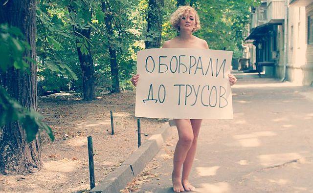 Ростовчанки разделись для привлечения внимания к проблеме повышения пенсионного возраста