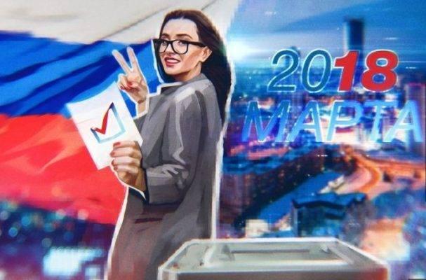 Гонка 2018: стало известно о свежих рейтингах кандидатов в президенты РФ