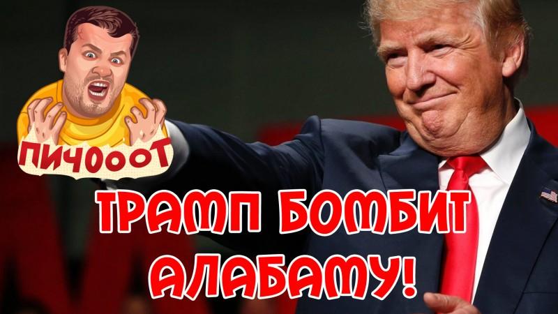 """Чем отличаются """"мультики"""" Навального от """"мультиков"""" УспехРаша?"""