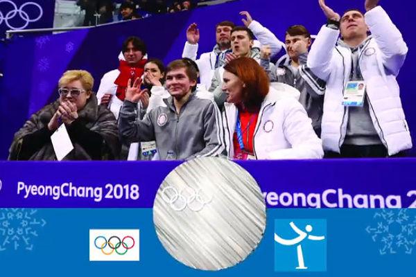 МОК поздравил российских фигуристов с «серебром» Олимпиады