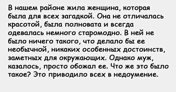 http://timeallnews.ru/uploads/posts/2018-03/1522307485_00.jpg