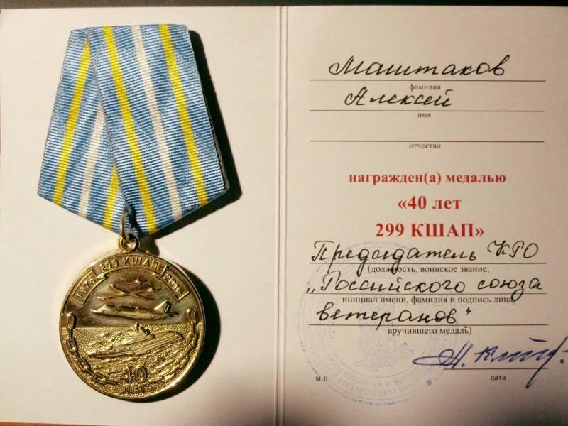 Крым. Небо Родины