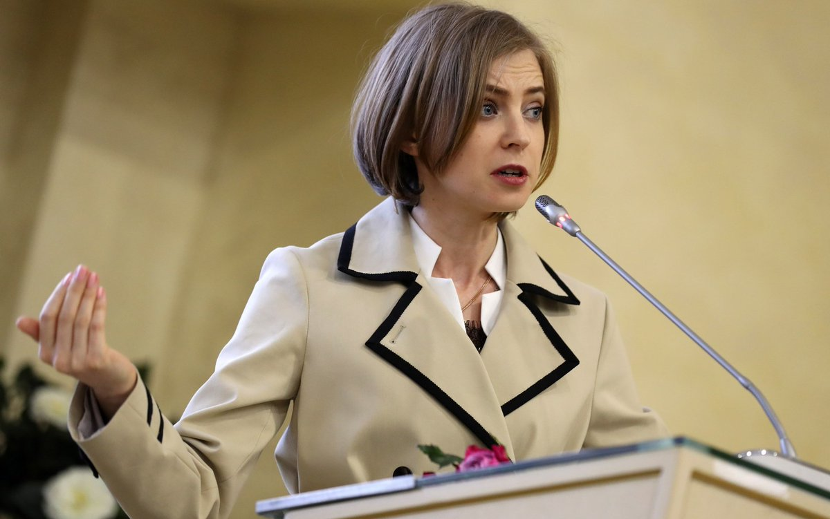 Наталья Поклонская: Надо ост…