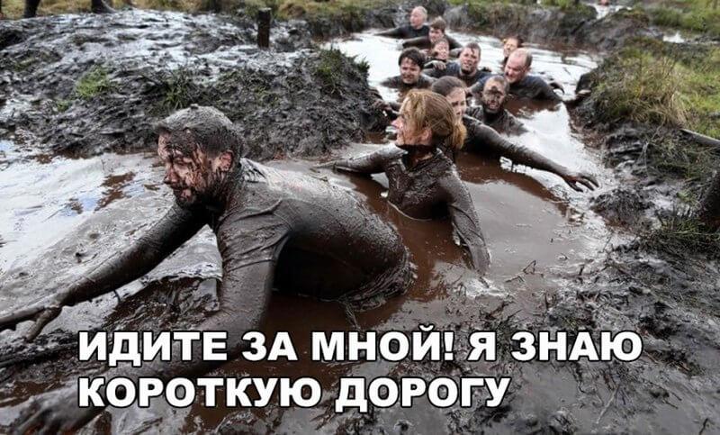 Анекдот из Росии c любовью